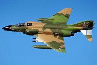 Freewing F-4D Phantom II Ultra Performance 8S 90mm EDF...