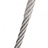 Stahlseil, kunststoffummantelt 0,6mm 7x7 lfm