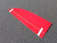 Ersatz HLW Rechts RCRCM 300 F3F/F3B Rot/Rot (FS2)