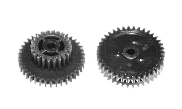 Getriebeset passend zu Spark XL Trainer