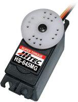 HITEC SERVO HS- 645 MG