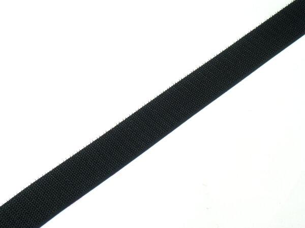 Hakenband (Klettband) 25mm breit - Meterware