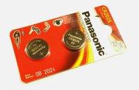 Lithium CR2025 Doppelpack